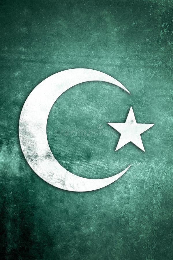 Série religiosa do símbolo - Islão ilustração royalty free