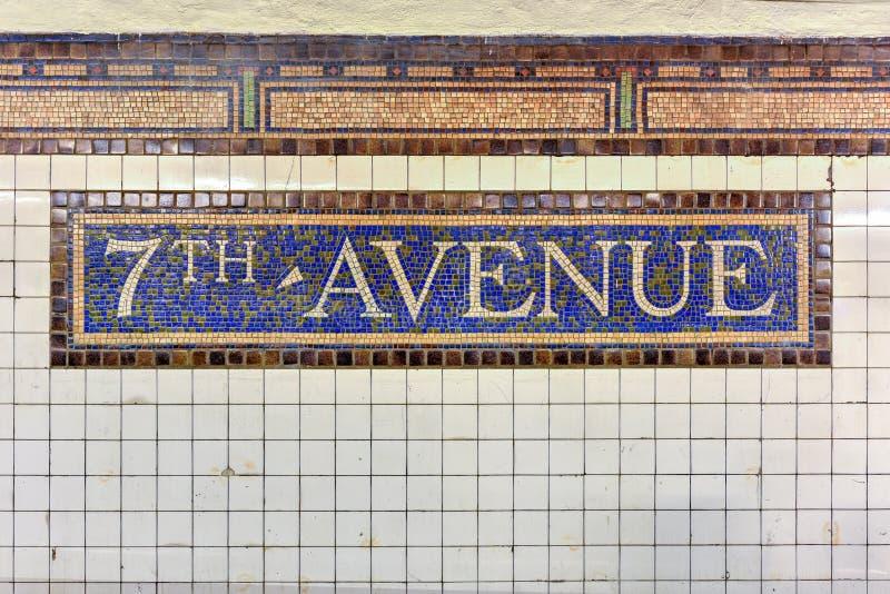 Sétima estação de metro da avenida - Brooklyn, New York imagens de stock royalty free