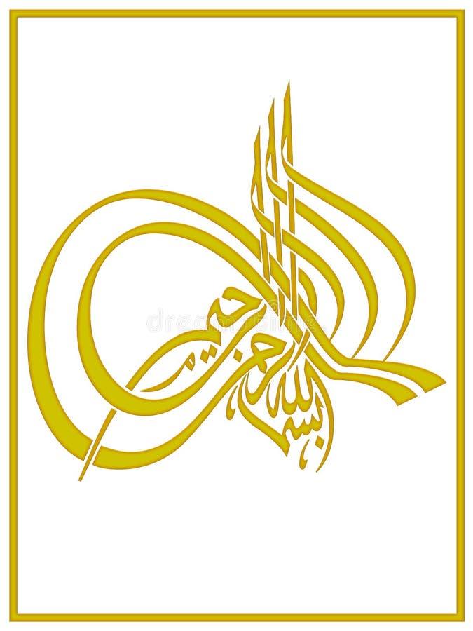 Símbolo árabe libre illustration