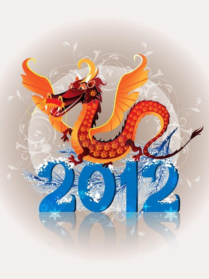Símbolo 2012 de Dragon_ ilustración del vector