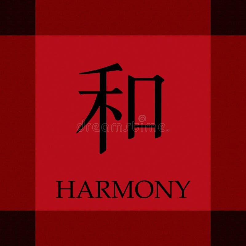 Símbolo chinês da harmonia ilustração royalty free
