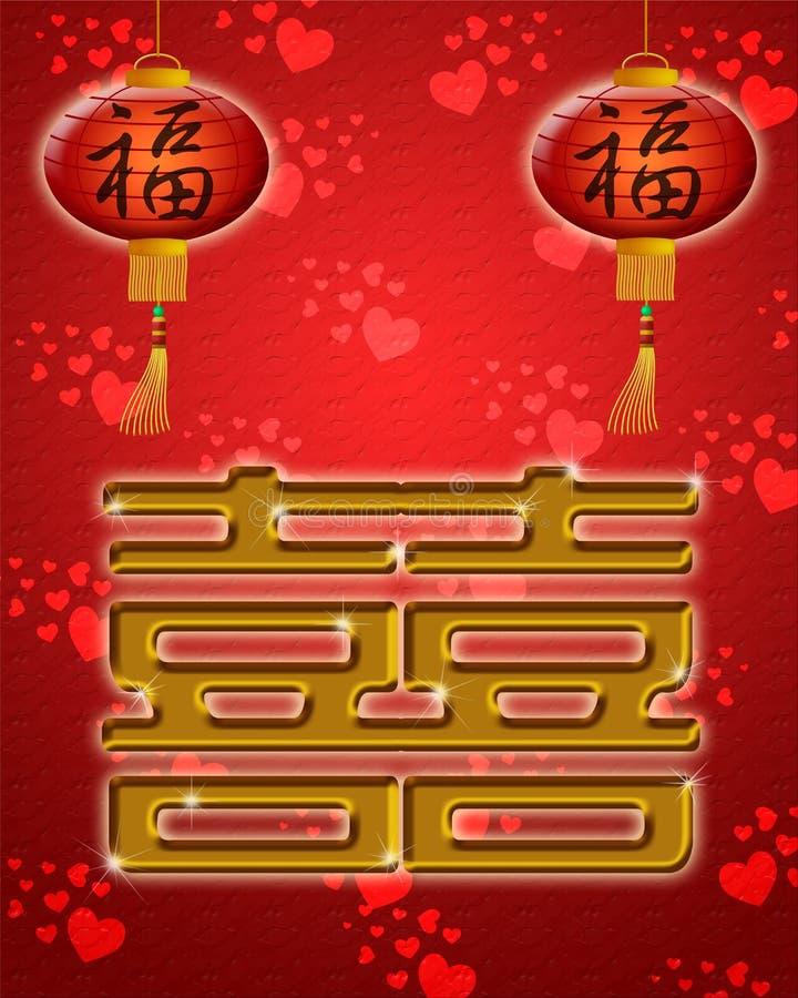 Símbolo Chino De La Felicidad Del Doble De La Boda Imagen de archivo
