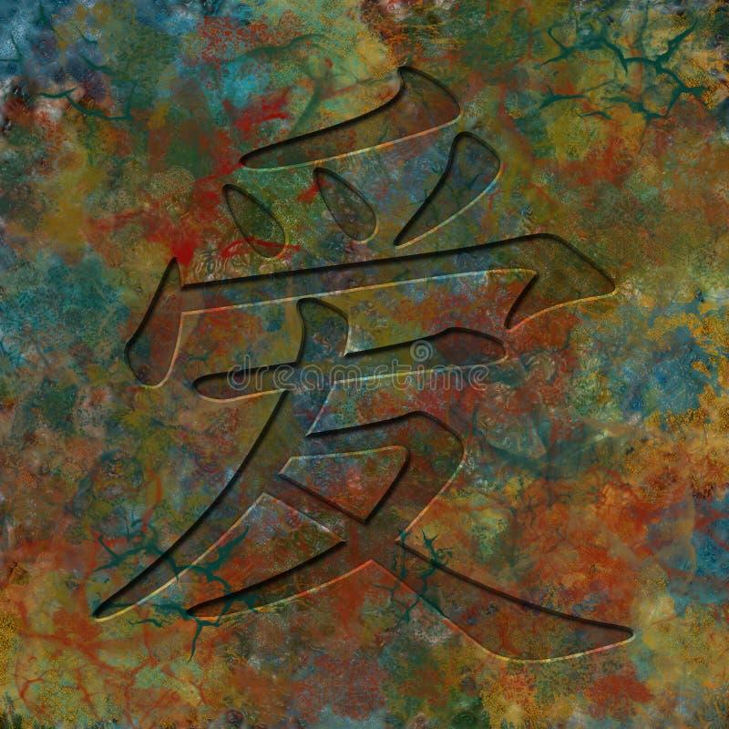 Símbolo chino del amor stock de ilustración