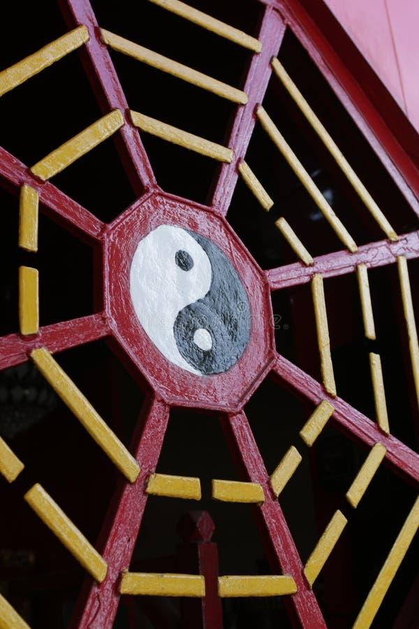 Símbolo chino, Yin-Yang fotografía de archivo libre de regalías