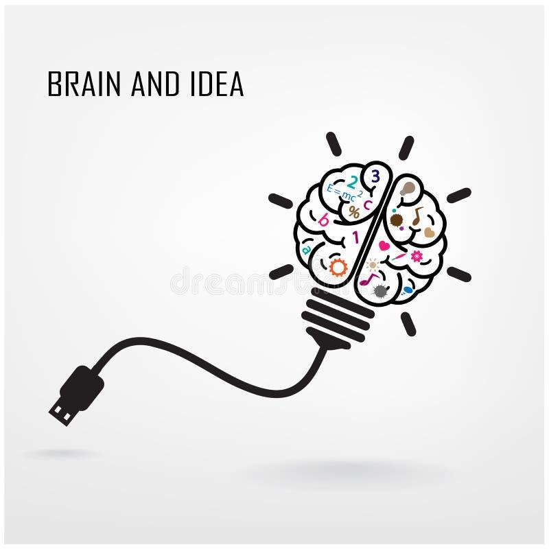 Símbolo creativo del cerebro stock de ilustración