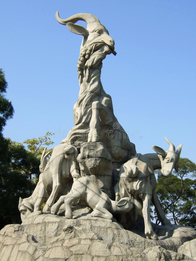 Símbolo da cidade de Guangzhou imagens de stock royalty free