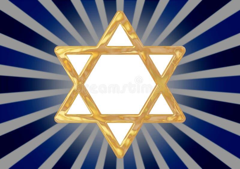 Símbolo da estrela de David ilustração royalty free