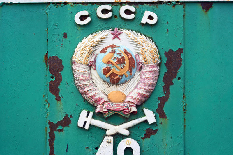 Símbolo da URSS fotografia de stock royalty free
