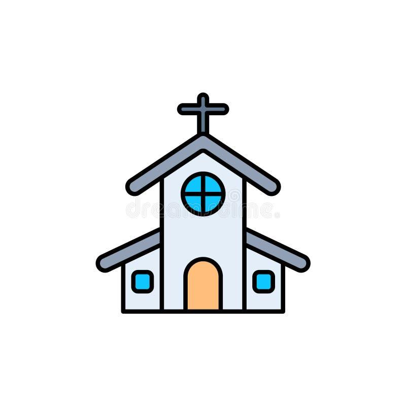 Símbolo de ícone de igreja ilustração royalty free