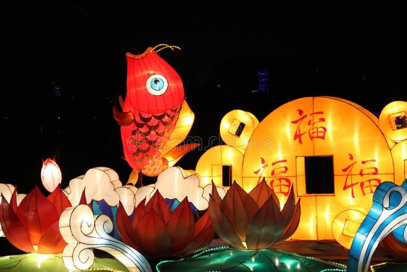 Símbolo de Œtradition do ¼ de Lanternï para a celebração em China imagem de stock