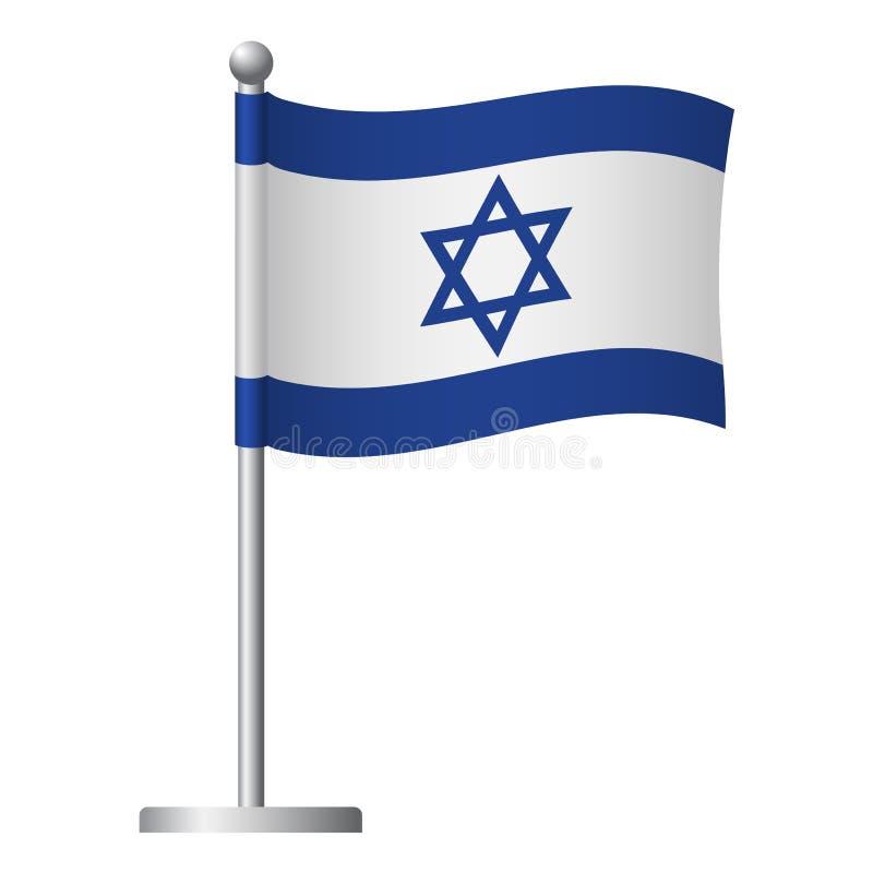 Símbolo de Israel no ícone de polo ilustração stock