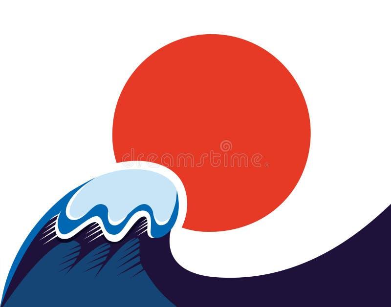 Símbolo de Japão da onda do sol e do tsunami ilustração royalty free