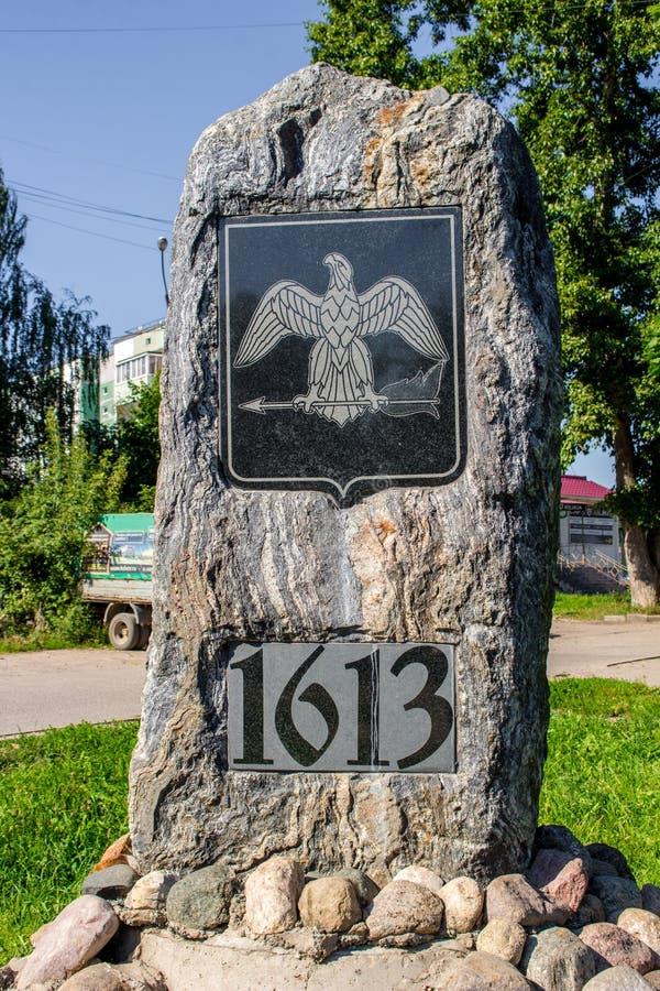 Símbolo de la ciudad de Balabanovo, Rusia imágenes de archivo libres de regalías