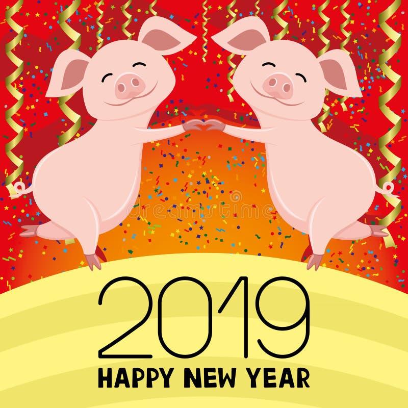 Símbolo de los cerdos del Año Nuevo stock de ilustración