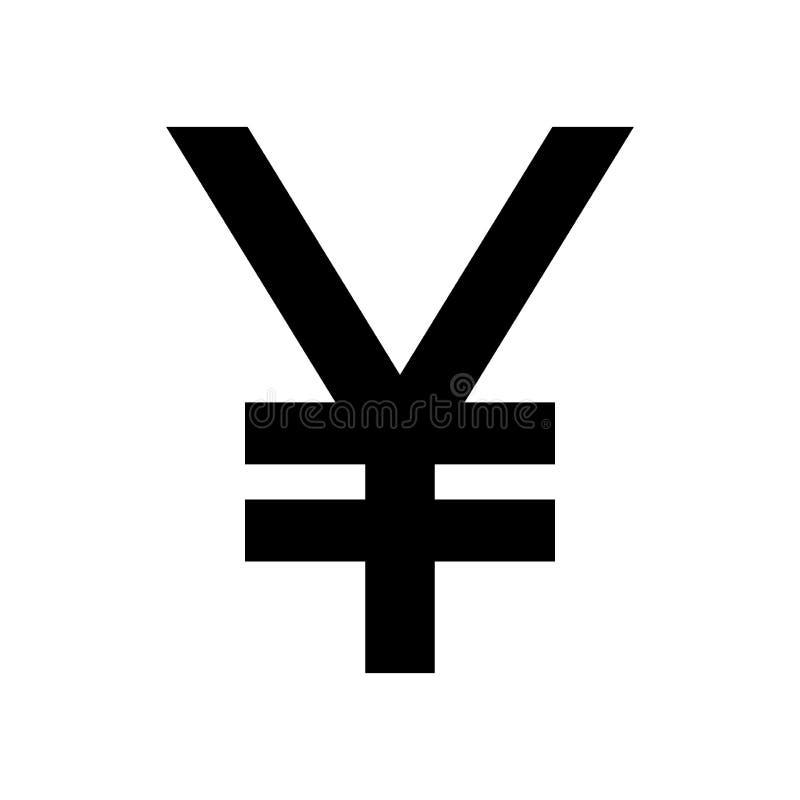 Símbolo de moneda de los yenes japoneses Muestra de yenes negra de Japón stock de ilustración