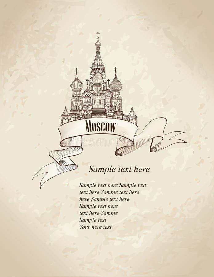 Símbolo de Moscou. Fundo de Rússia do curso ilustração stock
