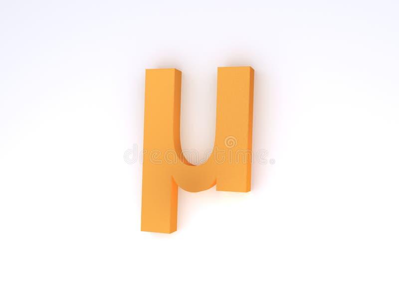 Símbolo de MU