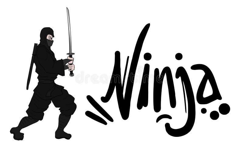 Símbolo de Ninja ilustração royalty free