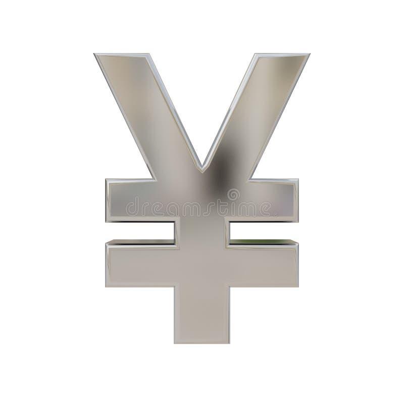 Símbolo de prata dos ienes isolado no branco ilustração stock