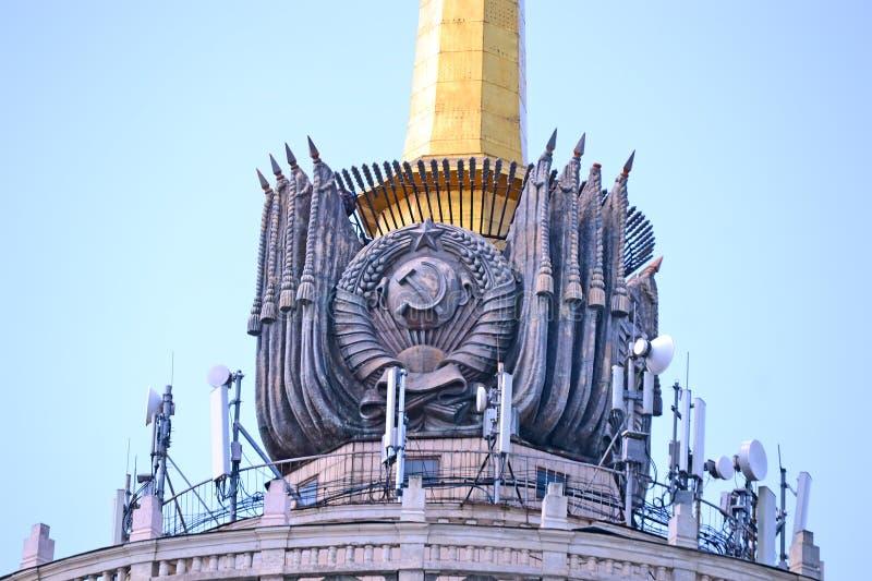 Símbolo de URSS do vintage e antenas de rádio móveis em Kiev, Ucrânia, fotos de stock royalty free