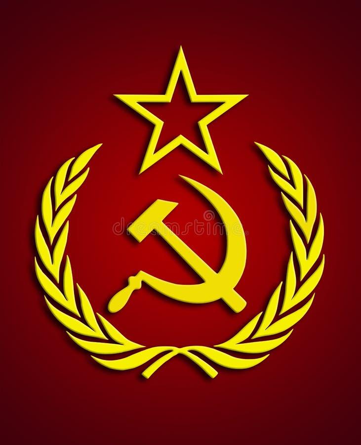 Símbolo del comunismo ilustración del vector