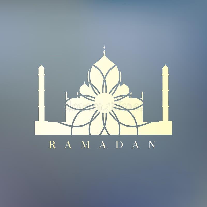 Símbolo del día de fiesta islámico el Ramadán ilustración del vector