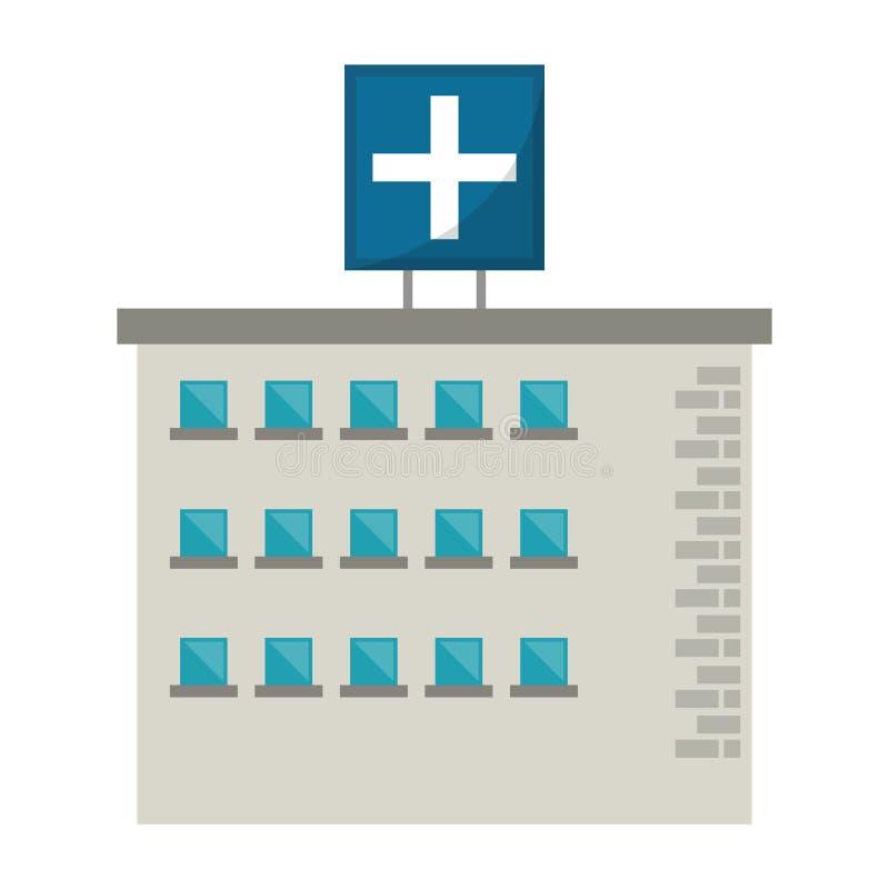 Símbolo del edificio del hospital ilustración del vector