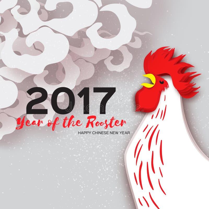 Símbolo del gallo en el calendario chino 2017 Años Nuevos stock de ilustración