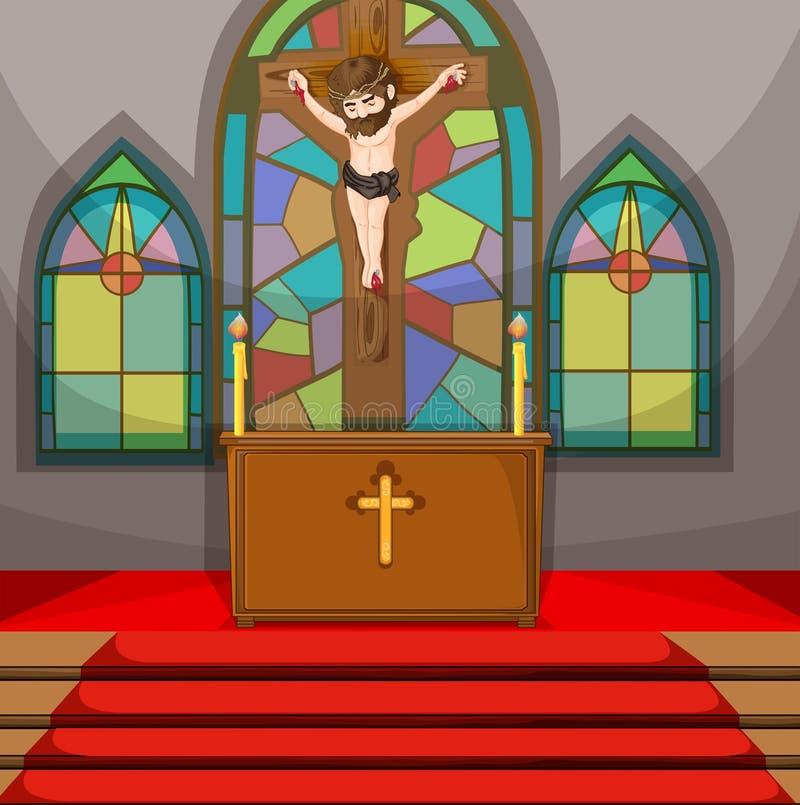 Símbolo del Jesucristo en la iglesia libre illustration