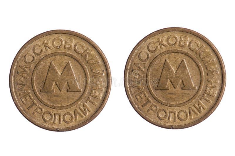 Símbolo del metro de Moscú fotografía de archivo