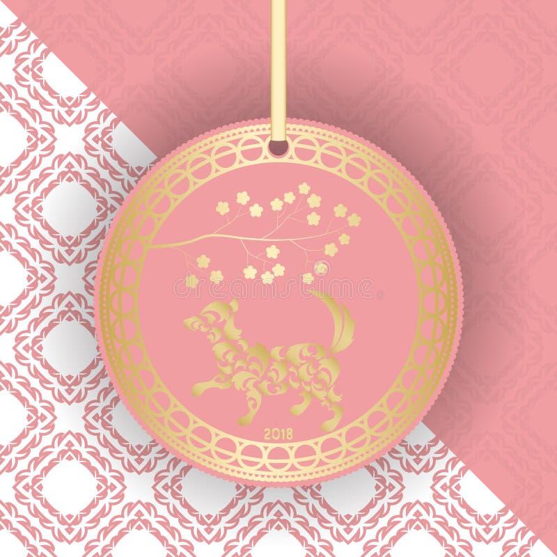 Símbolo del perro del Año Nuevo chino Diseño de tarjeta festivo del vector con el perro lindo, el símbolo del zodiaco de 2018 ilustración del vector