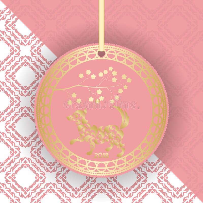 Símbolo del perro del Año Nuevo chino Diseño de tarjeta festivo del vector con el perro lindo, el símbolo del zodiaco de 2018 stock de ilustración