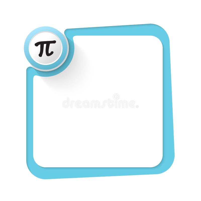 símbolo del pi stock de ilustración