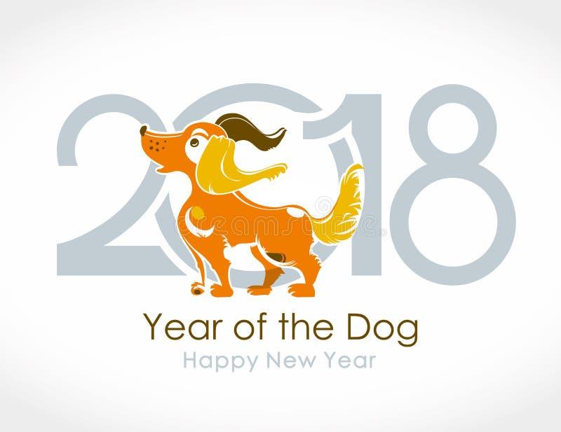 Símbolo 2018 do cão no calendário chinês ilustração stock
