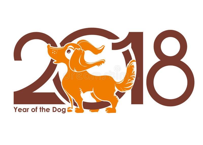 Símbolo 2018 do cão no calendário chinês ilustração royalty free