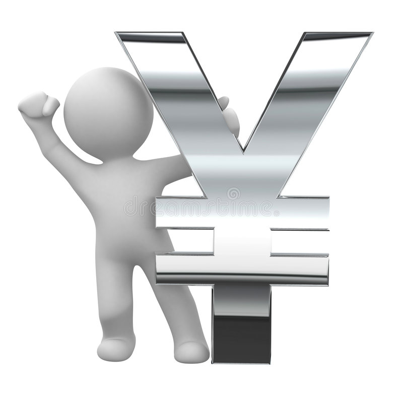 Símbolo do cromo dos ienes ilustração stock