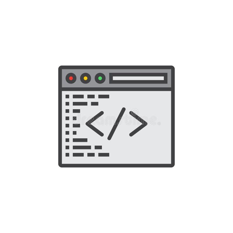 Símbolo feito sob encomenda da codificação Linha de programação ícone, esboço enchido ilustração do vetor