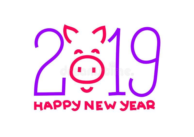 símbolo 2019 Feliz Año Nuevo Cerdo chino Bandera, tarjeta Púrpura a ilustración del vector