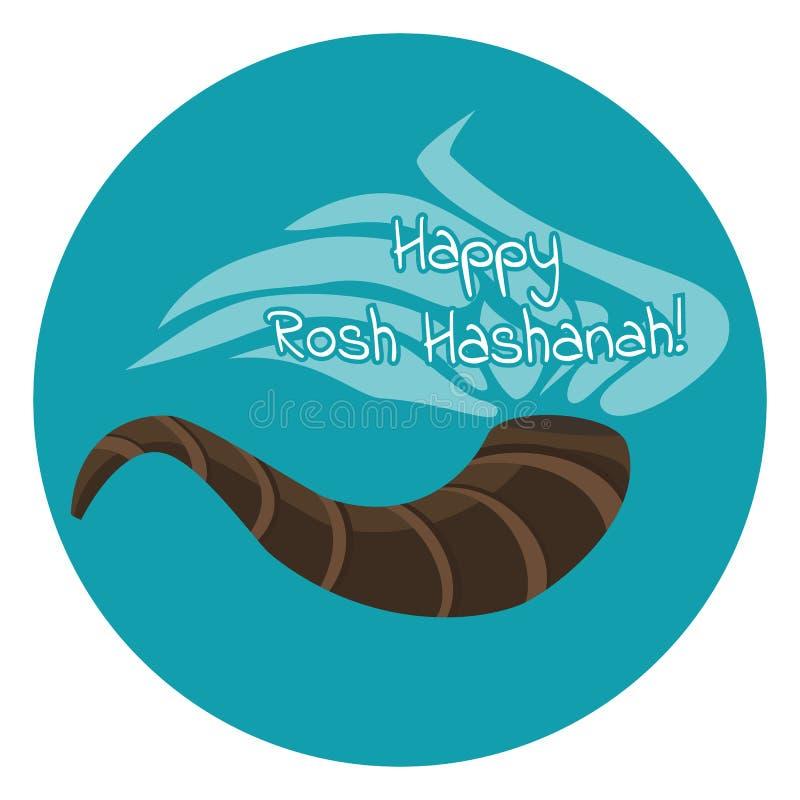 Símbolo feliz del cuerno de Rosh Hashanah con el texto de la enhorabuena, muestra judía de Shana Tova del día de fiesta stock de ilustración