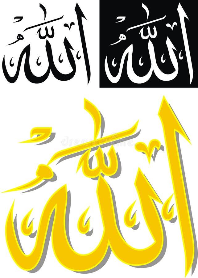 Símbolo de Alá stock de ilustración