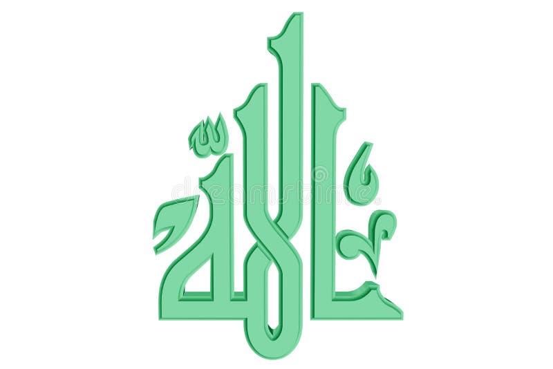 Símbolo islâmico #46 da oração ilustração stock