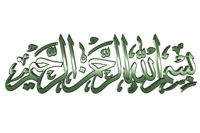Símbolo islâmico da oração ilustração royalty free