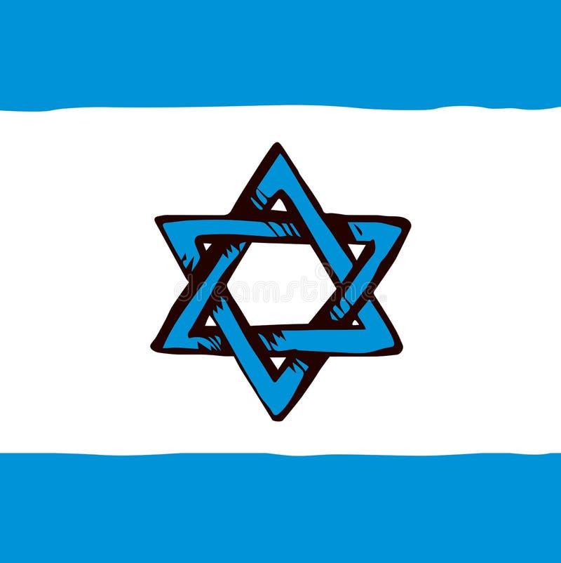 Símbolo judío del día de fiesta Gráfico del vector ilustración del vector