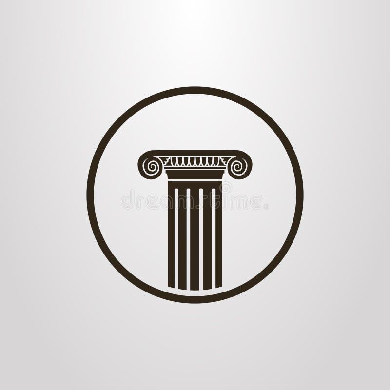 Símbolo liso da arte do vetor simples da coluna grega em um quadro redondo ilustração royalty free
