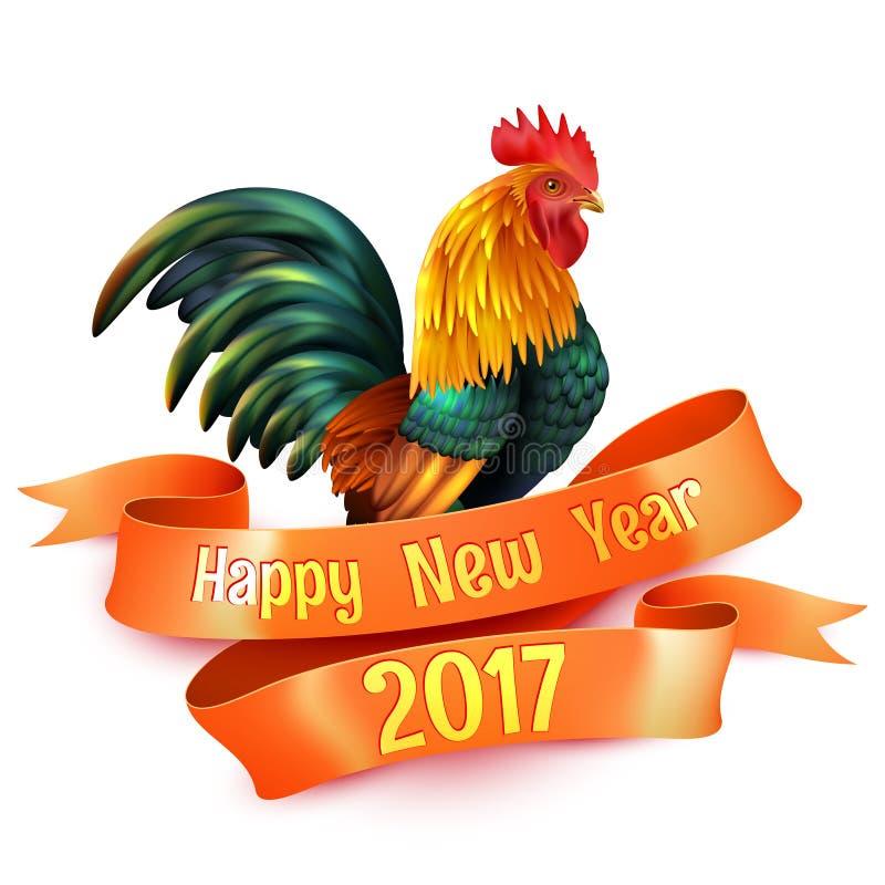 Símbolo lustroso colorido do ano novo do galo ilustração royalty free