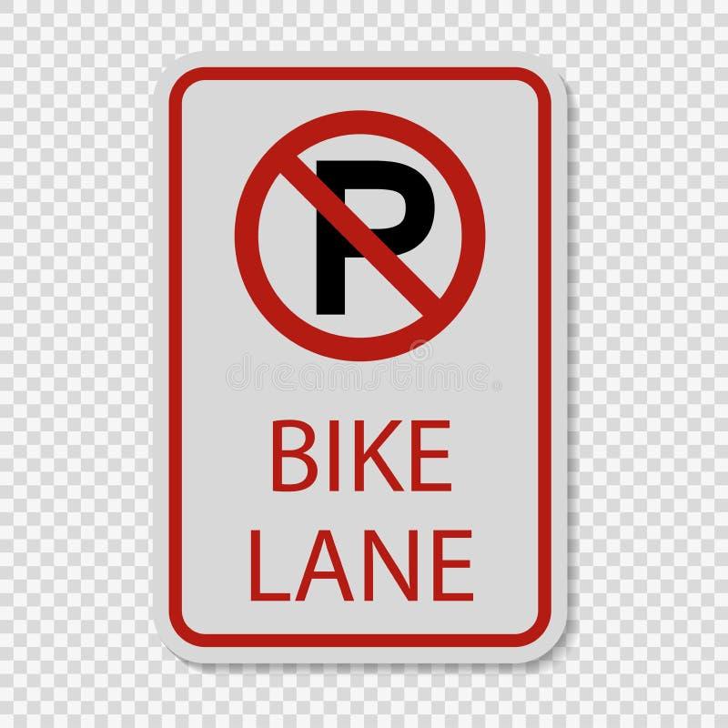 símbolo nenhum sinal da pista da bicicleta do estacionamento no fundo transparente ilustração do vetor