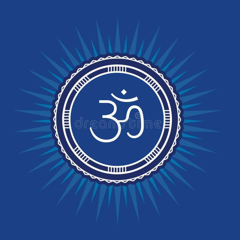 Símbolo OM El vector ajusta el ejemplo plano - para el estudio de la yoga Símbolo del centro de energía del cuerpo humano ilustración del vector