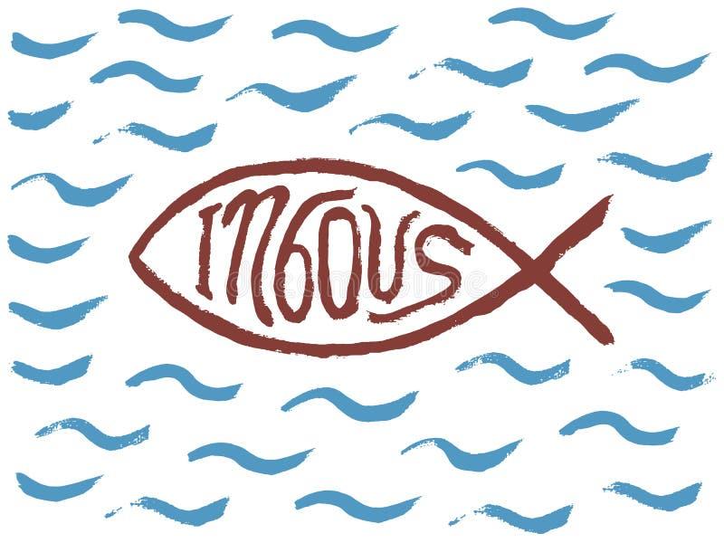 Símbolo religioso cristão dos peixes ilustração stock