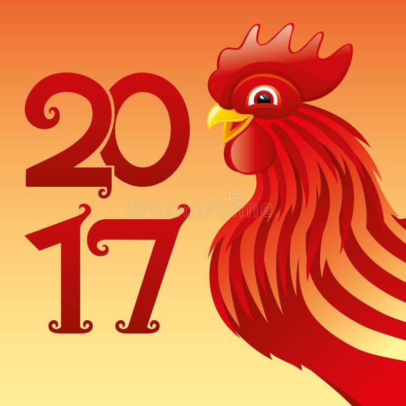 Símbolo rojo del gallo del Año Nuevo stock de ilustración