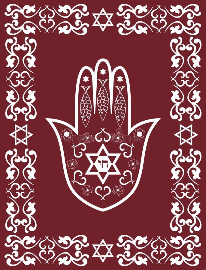 Símbolo sagrado judío - hamsa o mano de Miriam ilustración del vector